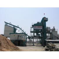Wholesale Side Type 60T Finished Product Bin All Asphalt Mixing Plant With 16 Ton Asphalt Storage Tank from china suppliers