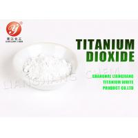 Wholesale HS NO.3206111000 Good Dispersibility Anatase Titanium Dioxide White Powder from china suppliers