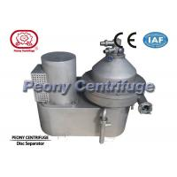 Wholesale PLC Control Dic Stack Centrifuges Beer Separator For Yeast Clarifying from china suppliers