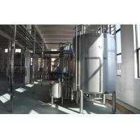 Wholesale Carbonated Soft Drink Plant CSD Line with Stainless Steel Mixing Tanks from china suppliers