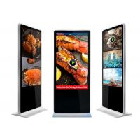Wholesale Indoor Advertising player Free Standing LCD Display 55 Inch Built-In Media Player from china suppliers