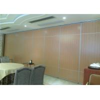 Wholesale Room Partition Wall / Folding Acoustic Room Dividers for Banquet Hall Space Saving from china suppliers