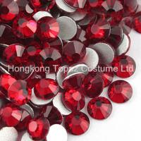 Wholesale Non Hot Fix Crystal Stone Czech Rhinestone Glass Beads SS16 Siam from china suppliers