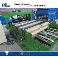 Wholesale Simple Mini Autoamtic Steel Sheet Coil Cutting To Length Line Machine from china suppliers