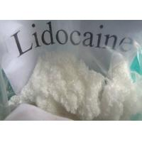 Wholesale 99% Local Anesthetic Agents Lidocaine 137-58-6 To Pain Control from china suppliers