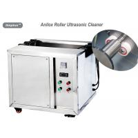 Wholesale Anilox Roll 1500W Ultrasonic Cleaning Equipments With Rotation System from china suppliers