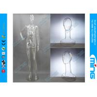 Wholesale Smooth Full Standing Female Body Mannequin / Plastic Egg Head Mannequin from china suppliers