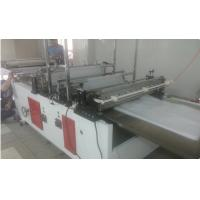 Wholesale Heat sealing polythene bag making machine , automatic bag making machine from china suppliers