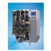 Wholesale JY-13 Vertical Form Fill Seal Packaging Machine from china suppliers