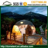 Wholesale PVC Cover Metal Frame Resort Glamping Geodesic Dome Tent For Exhibition Activities from china suppliers
