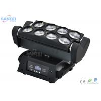 Wholesale Spider 8 Eyes LED Beam Moving Head Light For Night Club RGBW 4in1 Color from china suppliers