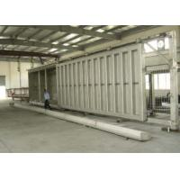 Wholesale Cabbage Vacuum Cooling Machine / Vacuum Cooling Device / Vacuum Cooling Systems from china suppliers