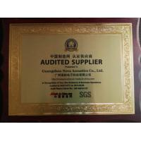 Guangzhou Nova Acoustics Co., Ltd. Certifications