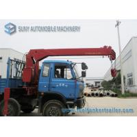 Wholesale Telescopic Boom Crane Mounted Truck 6.3 Ton / 8 Ton With 360 Slewing Angle from china suppliers