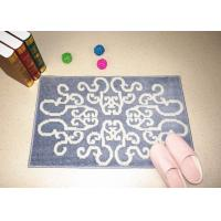 Wholesale Non-Skid indoor eco-friendly Polypropylene Floor Mats for Home decoration from china suppliers
