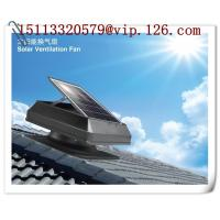 Wholesale Metal 15W/DC Solar Air Exhaust Fan from china suppliers