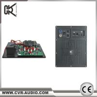 Buy cheap Switch Mode Power Amplifier Module 900 Watt*3 / 8 Ohm Big Speaker DSP Amplifier from wholesalers