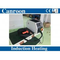 Quality Water Cooling High Frequency Portable Induction Brazing Equipment for Copper Steel Brass for sale