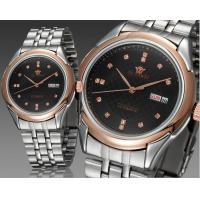 Wholesale Fashion High-end Mechanical Watch Men Automatic Mechanical Watches from china suppliers
