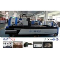 Quality High Performance Laser Fiber Cutting Machine HANS GS Metal Laser Cutter for sale
