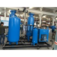 Wholesale ISO CE Air Separation Industrial PSA Oxygen Generator High Purity 90% +/-3 from china suppliers