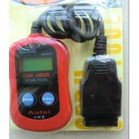 Wholesale Precision Autel Code Reader , Autel MaxiScan MS300 CAN OBD-II Scan Tool Without Battery from china suppliers