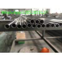 Buy cheap High Temperature Thick Wall Precision Stainless Steel Tube Corrosion Resistance from wholesalers