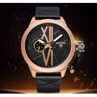Wholesale 2017 New Meigr Fashion Navigation Multifunction Genuine Leather Strap Waterproof 30m Watch With Date Luminous  1078G from china suppliers