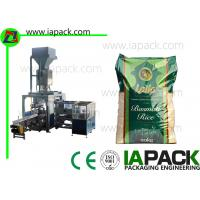 Wholesale Premade Rice Open Mouth Bagging Machine Automatic Bag Placer from china suppliers