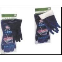 Wholesale Latex Industrial Gloves from china suppliers