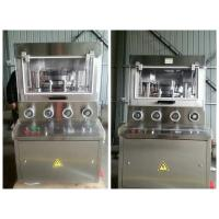 Quality Rotary Type Tablet Press Machine Altapharma / Effervescent Tablet High Speed for sale