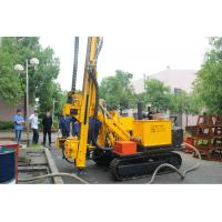 Wholesale CYG300 Pen - Air Crawler Drilling Rig Tractor / Hydraulic Rig Machine from china suppliers