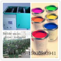 Wholesale Epoxy enamel,finish paint from china suppliers