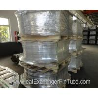 Wholesale Extruded aluminum muff / Tubing , Grade 1100 / 1050/ 1060 /1070 / 5052 / 6063 from china suppliers