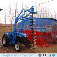 Wholesale Best quality excavator pile driver equipment pit making  from china suppliers