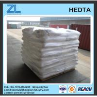 Wholesale HEDTA complexant from china suppliers