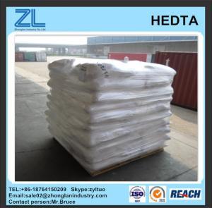 Wholesale withe powder N-(2-Hydroxyethyl)ethylenediaminetriacetic acid from china suppliers
