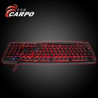 Wholesale 3 Multi-color Illuminated LED Backlit USB Wired Professional Multimedia Gaming Keyboard for PC Laptop from china suppliers