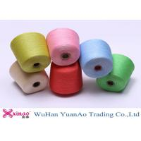 Wholesale Virgin Bright Dyed Polyester Yarn , Colorful Polyester Spun Two For One Yarn Multi Color from china suppliers