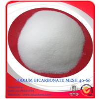 Wholesale sodium bicarbonate food grade99.5% from china suppliers