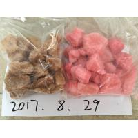 Wholesale CAS186028-79-5 Research Chemicals BK MDMA Legal Methylone Ethylone Dibutylone BK MDEC MDMC from china suppliers