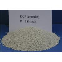 Wholesale dicalcium phosphate DCP feed additive for poultry feeds from china suppliers