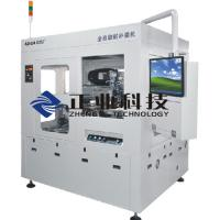 Wholesale Automatic Stiffener Adhesive Machine for PI OR Like Steel and Electromagnetic Film from china suppliers