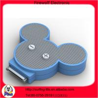 China ceiling mount wireless speakers,wireless speaker with fm radio manufacturers & suppliers on sale
