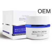 Wholesale Brightening Face Cream Skin Moisturizing / Nourishing / Hydrating For Women from china suppliers