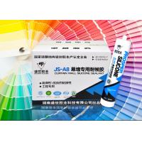 China Structural Silicone Glazing Sealant / Neutral Curing Flexible Silicone Caulk on sale