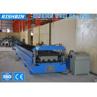 Wholesale 1250mm Hydraulic Cutting Metal Deck Roll Forming Machines with 26 Rollers Steps from china suppliers