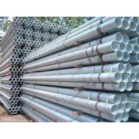 Wholesale High Precision Seamless Steel Pipe /Tube from china suppliers
