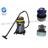 Wholesale 30L Industrial Wet And Dry Vacuum Cleaner durable With 220V - 240V from china suppliers