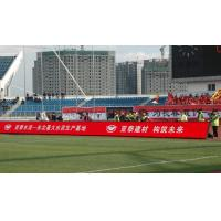 Wholesale Advertising Football LED Display Outdoor Front Module Maintance from china suppliers